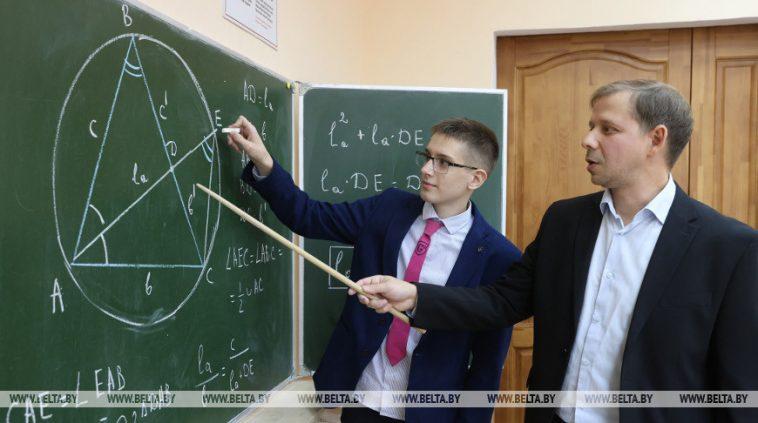 ФОТОФАКТ: Педагогический коллектив витебской гимназии №2- один из лучших в городе 1