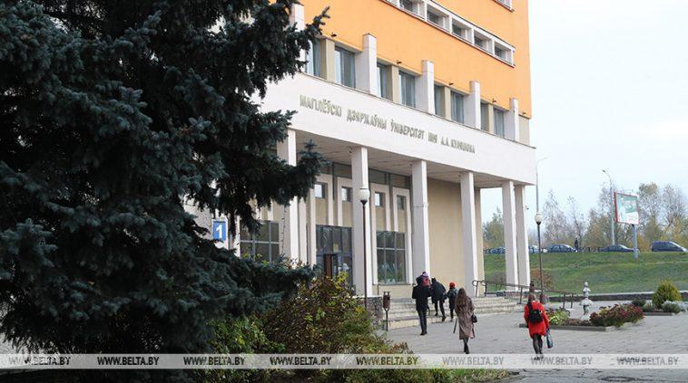 Центр методик дошкольного образования откроют в Могилевском госуниверситете 1
